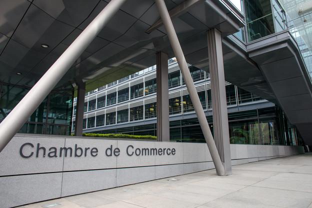 La Mutualité de cautionnement (MC) a étémise en place en 1969 par la Chambre de commerce. (Photo: Matic Zorman/Maison Moderne)