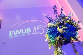 45 bougies pour la East-West United Bank (EWUB) ((Photo:Marie De Decker pour EWUB))