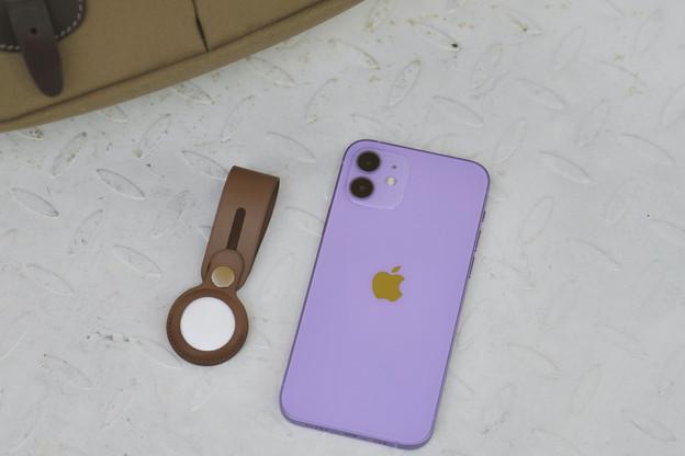 Un AirTag permet de retrouver un objet perdu, comme des clés, auxquelles il aurait été préalablement attaché. (Photo: Shutterstock)