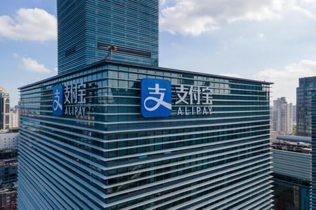 Alipay et ses 700millions de clients chinois font peur. Les autorités chinoises ont exigé de nouvelles mesures pour garantir l'absence de risque systémique. Un coup dur pour le bras financier du géant de l'e-commerce chinois Alibaba. (Source: Ant Group)