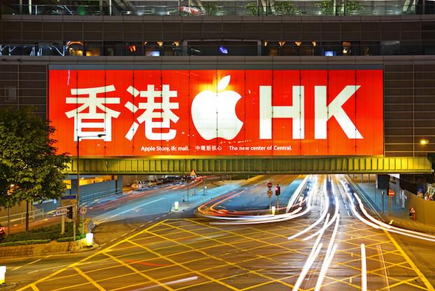 Apple a rencontré un repli de ses ventes en Chine continentale, à Taiwan et à Hong Kong, notamment en raison de coûts de produits plus élevés que ses concurrents chinois tels que Huawei. (Photo: Shutterstock)