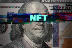 L'intérêt des NFT (non fungible tokens), des certificats d'authenticité attribués à une œuvre numérique par nature copiable, croit rapidement aussi bien chez les collectionneurs d'art que chez les gestionnaires d'actifs. (Photo: Shutterstock)