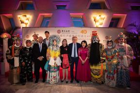 Étienne Schneider (Ministre de l'Économie), Jérôme Domange (Bank of China), Lydie Polfer (Bourgmestre de la Ville de Luxembourg), Pierre Gramegna (Ministre des Finances) et Lihong Zhou (Bank of China) ((Photo: Nader Ghavami))