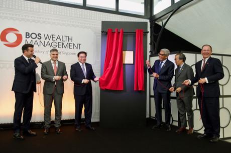 La filiale de gestion de patrimoine de BOS s'installe à Luxembourg. (Photo: Bank of Singapore)