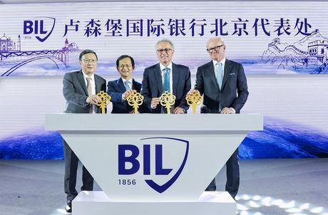 En septembre2019, MarcelLeyers, CEO de la Bil, et le ministre des Finances, PierreGramegna, se sont rendus à Beijing pour l'inauguration du bureau de représentation de la banque dans la capitale chinoise. (Photo: Bil/archives)