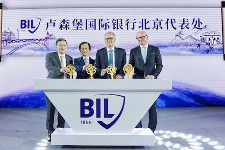 Inauguration à Beijing. De gauche à droite: Zhu Linan, président de Legend Holdings; Yin Yong, maire de Beijing; Pierre Gramegna, ministre des Finances; et Marcel Leyers, CEO de la Bil. (Photo: Bil)