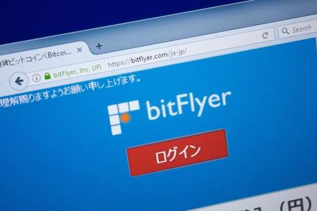 Le portefeuille numérique d'échange de monnaies cryptées est disponible en Europe. BitFlyer est la seule plate-forme régulée sur trois continents. (Photo: Shutterstock)