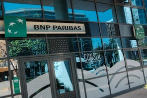 L'activité des réseauxde la banque a été particulièrement importante au cours du premier semestre. (Photo: Shutterstock)