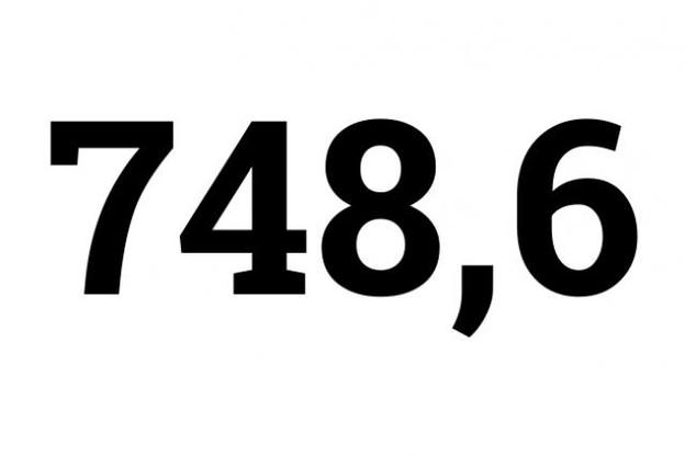 7486.jpg