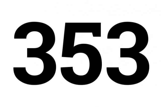 353_0_1508738376.jpg