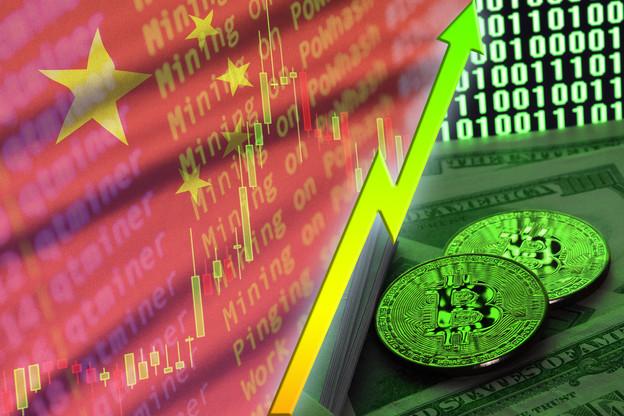 Après six ans de travail, la Chine a lancé sa monnaie cryptée, comme prévu depuis mars2018, sans qu'elle ait encore véritablement de nom. (Photo: Shutterstock)