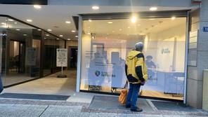 Le centre de tests Covid rapides certifiés de la Ville de Luxembourg, au 70, Grand-Rue, sera ouvert le 1 er  novembre. Les tests coûteront 5 euros. (Photo: Paperjam)