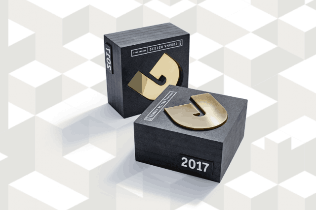 (Photo: Luxembourg design awards)