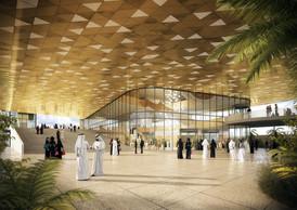 L'entrée du centre de conférence est conçue comme une grande place couverte. ((Illustration: Metaform Architects))