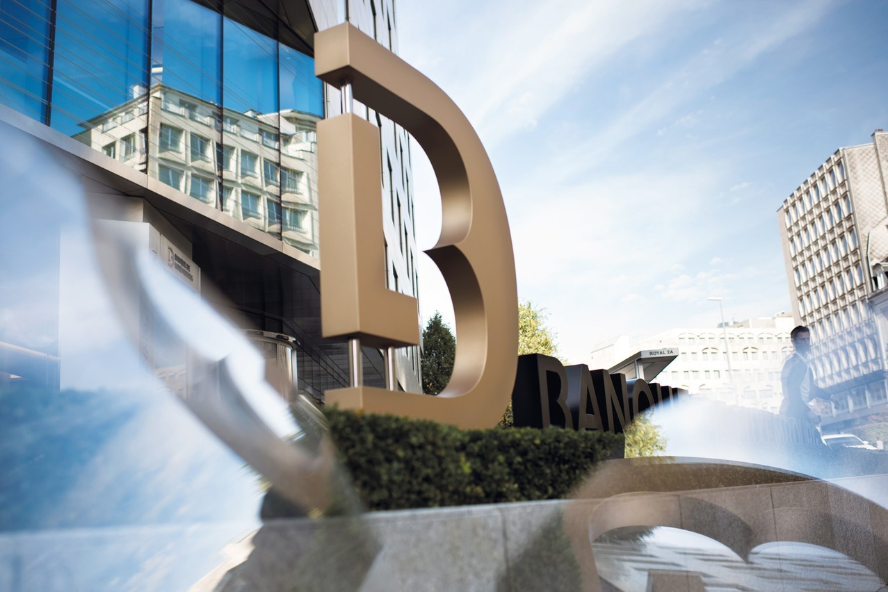 L'environnement macroéconomique reste plus que jamais favorable aux actions, selon l'analyse de BLI – Banque de Luxembourg Investments. (Photo: Banque de Luxembourg)