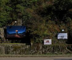 Vue de l'exposition en plein air à Clervaux. ((photo: Christof Weber))