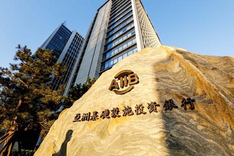 L'AIIB, basée à Pékin, a été créée en 2015, avec le Luxembourg parmi les membres fondateurs. (Photo: Shutterstock)