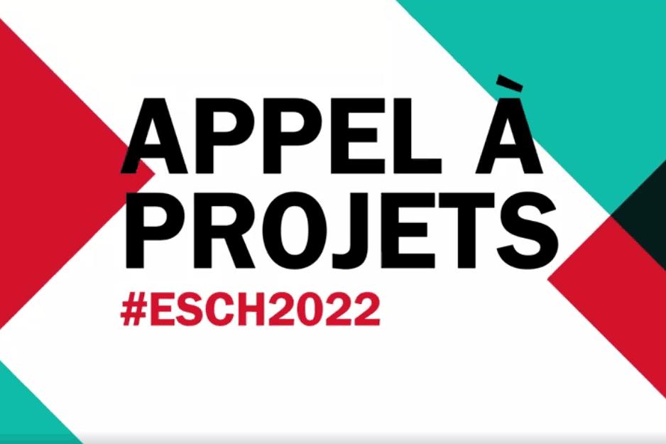 Jusqu'au 31 juillet, les acteurs culturels peuvent soumettre leur projet à l'organisation d'Esch2022. (Illustration: Esch 2022)