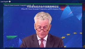 Robert Madelin, chairman of Fipra International. Bank of China Luxembourg