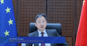 Wang Hongjian, minister at the Chinese mission to the EU, seen during an EU–China green finance panel, 8 July 2021. Bank of China Luxembourg