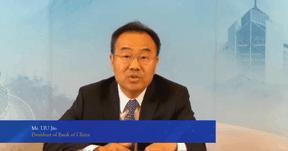 Liu Jin, president of the Bank of China, seen during an EU–China green finance panel, 8 July 2021. Bank of China Luxembourg