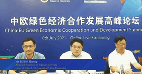 Dong Zhiyoung (centre), dean of Peking University's School of Economics. Bank of China Luxembourg