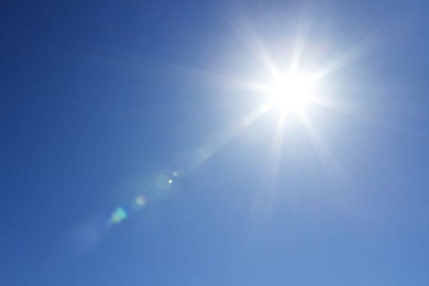 Attention à bien se protéger du soleil aujourd'hui. (Photo: Shutterstock)