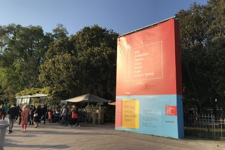L a Fondation de l'Architecture et de l'Ingénierie, commissionnée par le Ministère de la Culture a présenté le jury d'expert qui sélectionnera le projet qui occupera la Ca Del Duca l'été prochain. (Photo: Paperjam)