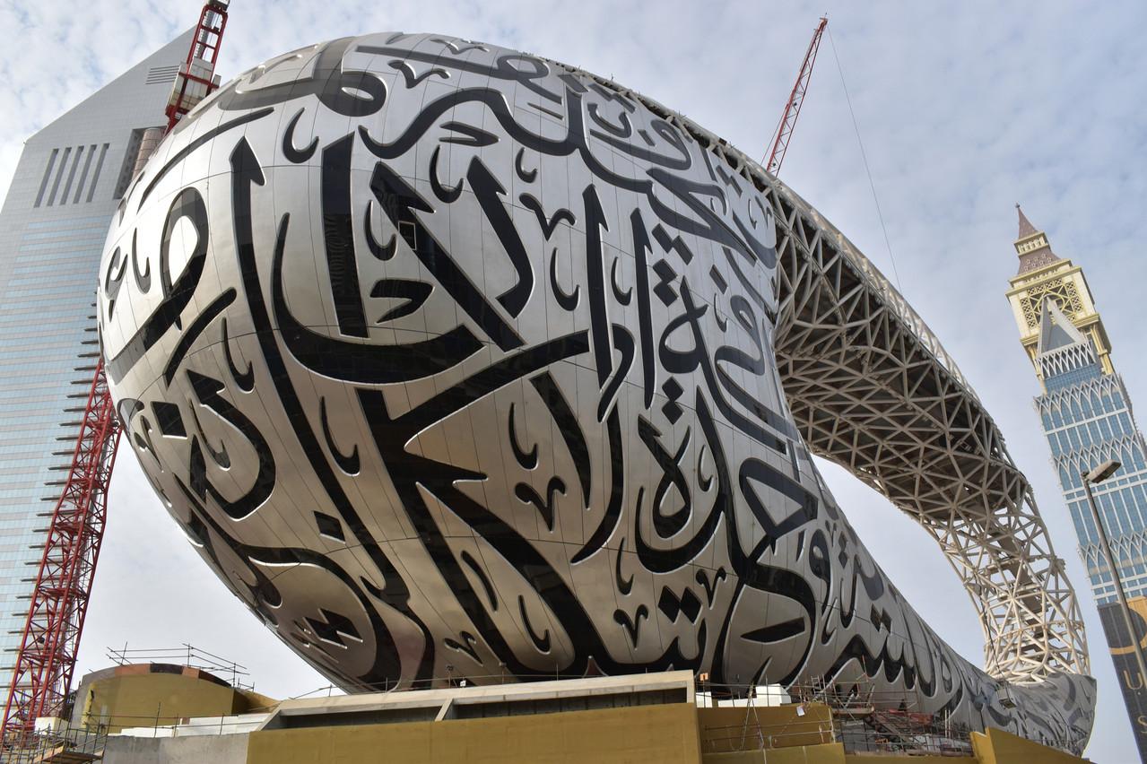 Même si l'Espagne reste la destination préférée des clients de LuxairTours, les Émirats arabes unis et Dubaï attirent de plus en plus de clients. Le voyagiste pourrait intégrer une visite du stand luxembourgeois à l'Exposition universelle dans son package l'an prochain. (Photo: Shutterstock)