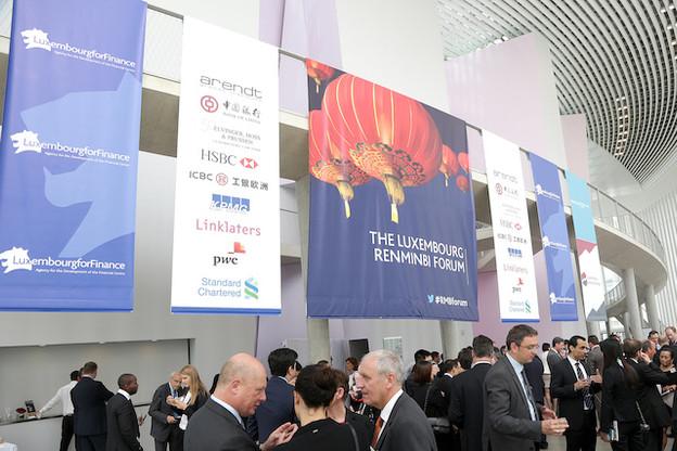 Après quatre éditions du Renminbi Forum et une année blanche, LFF lance un nouveau rendez-vous pour l'économie chinoise. (Photo: Luc de Florenne/Archives Paperjam)