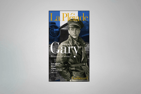 «Coffret Romain Gary», collection Pléiade, Gallimard ((Photo: Gallimard))