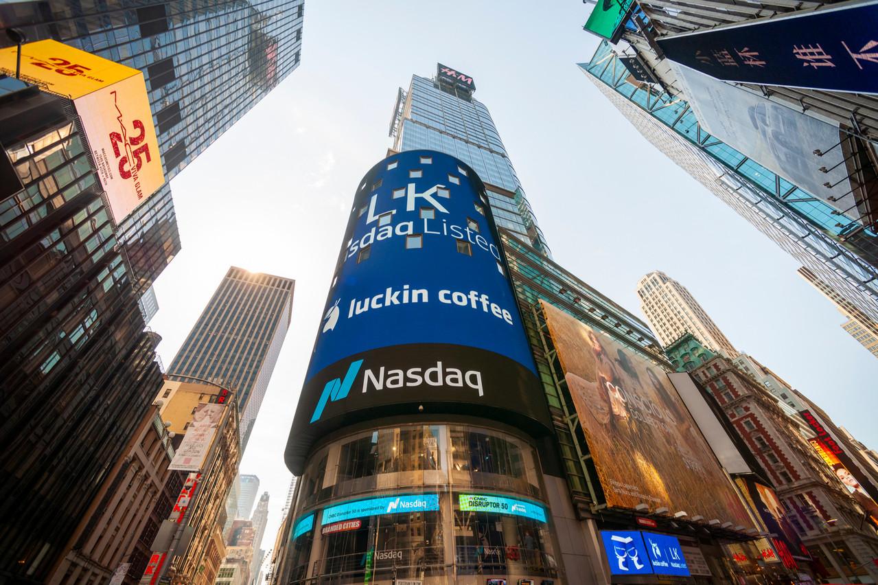 Nasdaq prend un virage en se profilant de plus en plus comme un fournisseur de services technologiques au service de l'industrie financière. (Photo: Shutterstock)