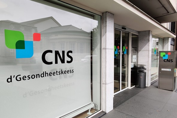 The National Health Fund (CNS), Luxembourg's largest health insurer, said its 2020 accounts were strongly affected by the pandemic. Photo: Christophe Lemaire / Maison Moderne