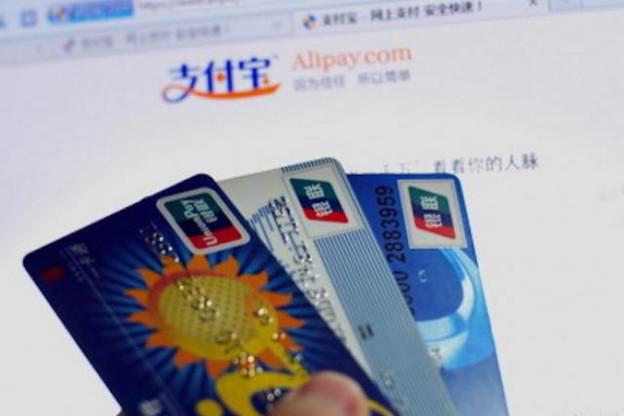La plateforme de paiement entend se développer pour le business avec l'Europe. (Photo: China Business)