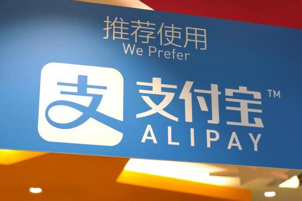Le système chinois de paiement électronique compte déjà un millier d'utilisateurs. (Photo: Shutterstock)