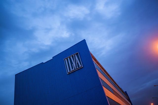 Bruxelles craint que cette concentration ne conduise à une hausse des prix des produits d'acier plat au carbone. (Photo: www.gruppoilva.com)