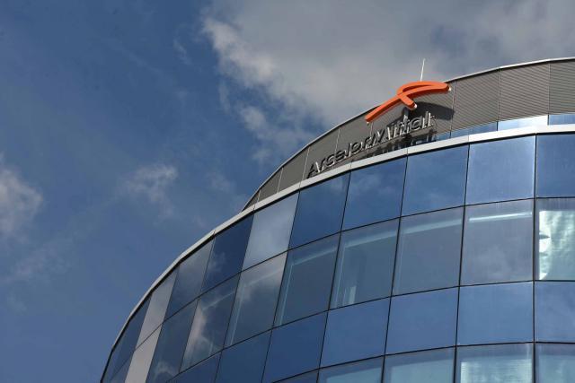 Réunie à Luxembourg, l'assemblée générale d'ArcelorMittal a avalisé l'augmentation de capital programmée. (Photo: DR)