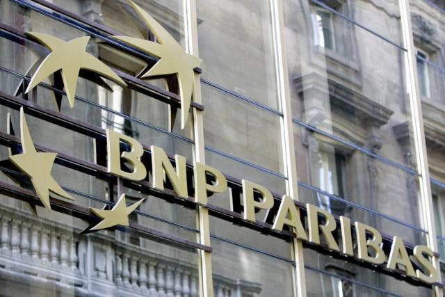 BNP Paribas compte investir 100 millions d'euros dans des start-up qui innovent en faveur de la transition énergétique. (Photo: DR)