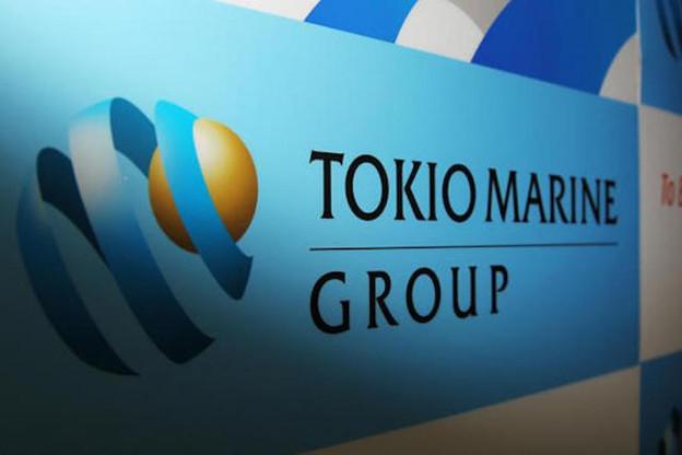 Tokio Marine a été fondé en 1879 en tant que premier groupe d'assurance non-vie au Japon. (Photo: DR)