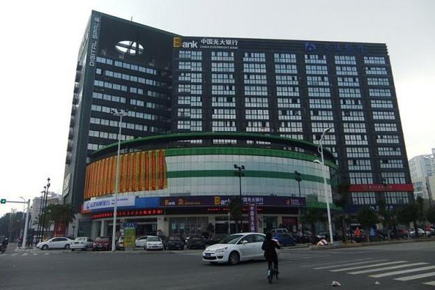 La jeune banque chinoise reste pour l'instant cantonnée sur le territoire chinois. (Photo: Licence C. C.)