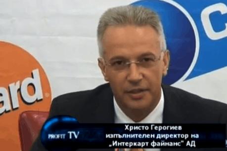 Christo Georgiev, fondateur d'Intercard Finance, maison mère d'iPay, sur les chaînes bulgares. (Photo: Profit TV)