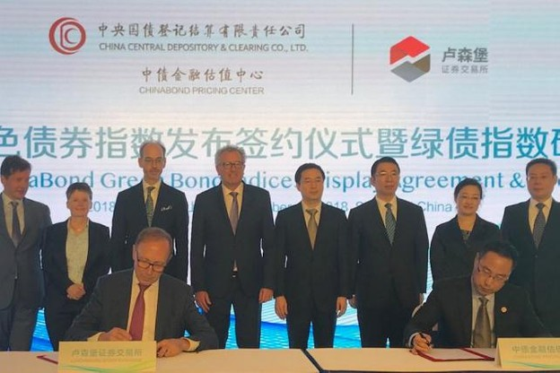 La Bourse de Luxembourg a signé un accord avec CCDC (China Central Depository & Clearing) pour publier simultanément les cours de trois indices domestiques chinois d'obligations vertes. (Photo: Bourse de Luxembourg)