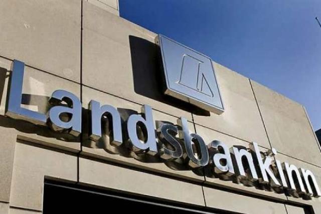 Les prêts toxiques avaient été accordés alors que la banque montrait déjà tous les signes de défaillance. (Photo: Newofficeland)