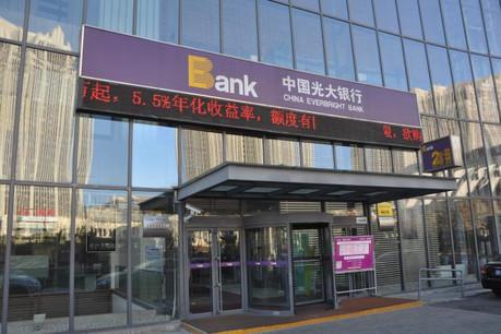 China Everbright Bank reste pour l'instant cantonnée sur le vaste territoire chinois. (Photo: Licence C.C.)