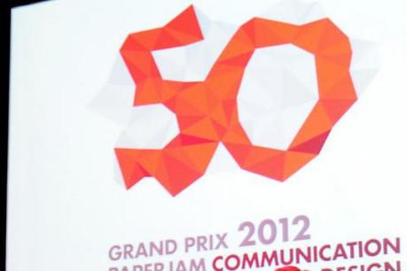 Les 50 projets dévoilés mercredi peuvent déjà être considérés comme faisant partie du gratin. (Photo : David Laurent/Wide)