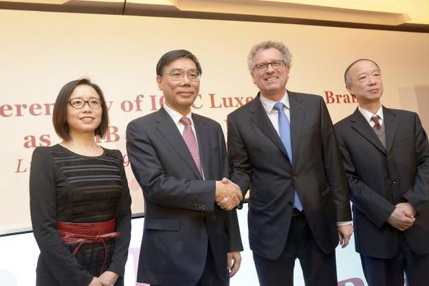 Le lancement des services de compensation en RMB d'ICBC au Luxembourg en décembre dernier est l'une des illustrations des relations bilatérales de plus en plus ténues entre la Chine et le Grand-Duché. (Photo: Christophe Olinger/archives)