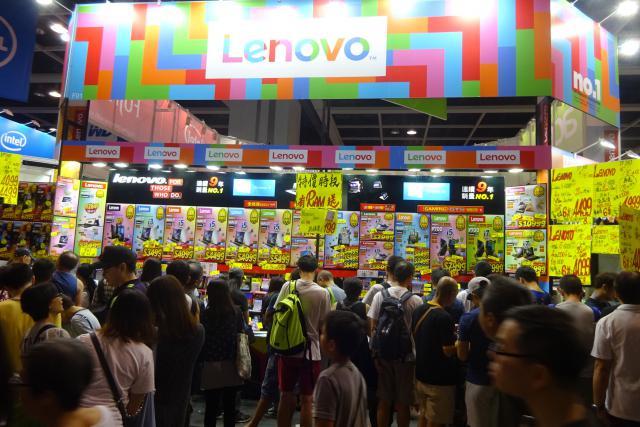 La jeune histoire de Legend Holdings a démarré avec la marque informatique Lenovo. (Photo: Licence C. C.)