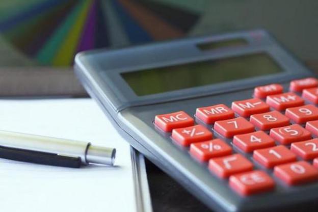 Pour les seuls pays membres de l'OCDE, l'impôt de leurs sociétés a baissé en moyenne de 5% depuis 2008. (Photo: DR)