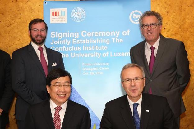 L'accord a été signé en présence de Rainer Klump, recteur de l'Université, du ministre des Finances Pierre Gramegna et du Grand-Duc héritier.  (Photo: Fudan University)