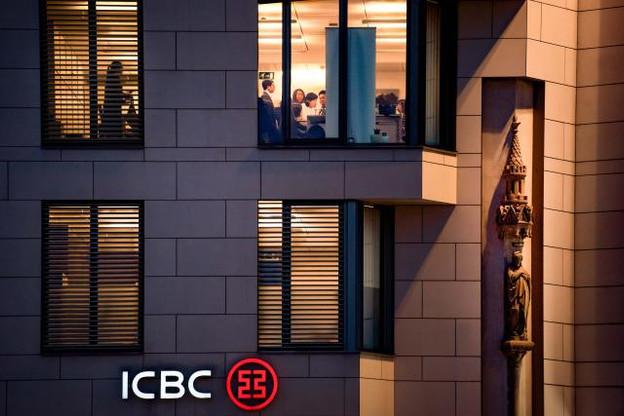 Lorsque la China Construction Bank fait son entrée en 2013, seule l'Industrial and Commercial Bank of China (ICBC) était venue s'ajouter – en 1998 – à la présence de la BOC. (Photo: Nader Ghavami)